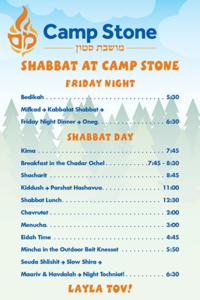 shabbat-schedule