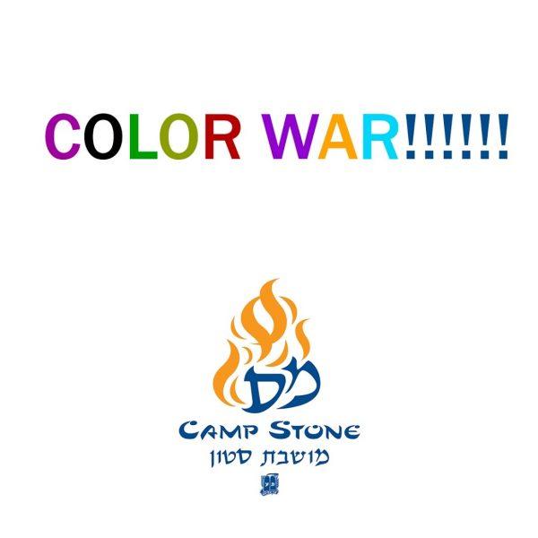 Color War 2019 S1