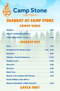 shabbat-schedule-2019